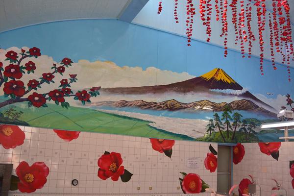 大黒湯壁画