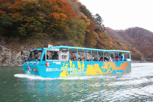 湯西川 水陸両用バス
