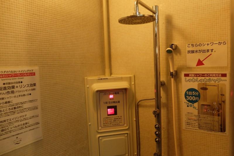 荻窪 なごみの湯 炭酸泉シャワー