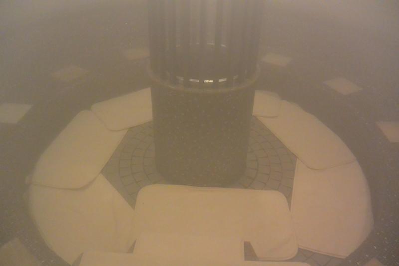 綱島温泉「綱島源泉湯けむりの庄」の岩盤浴スチームサウナの写真