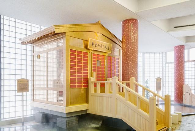 有馬温泉太閤の湯のサウナの写真