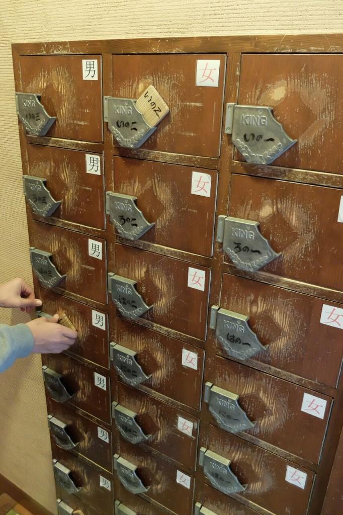 竹取亭別邸康貴の靴箱の写真