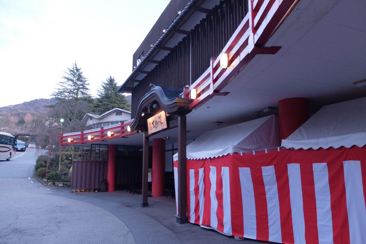 有馬温泉太閤の湯の外観の写真