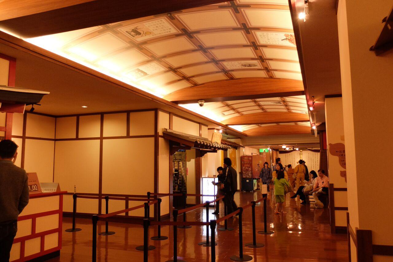 有馬温泉太閤の湯の館内の写真