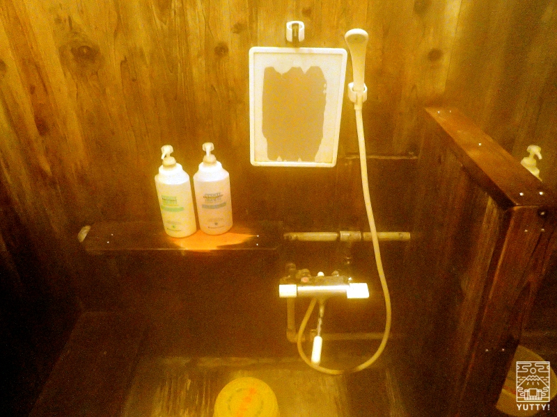 ゑびすや 混浴 カランの写真