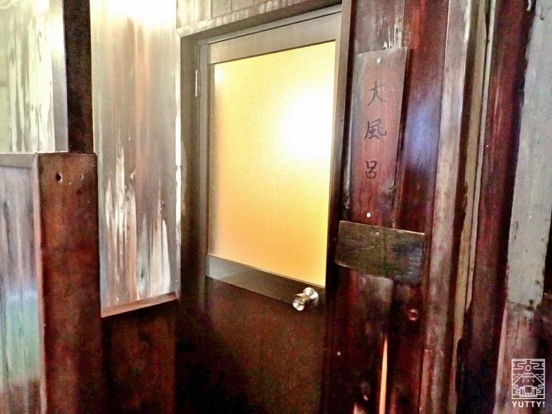 ゑびすや ドアの写真