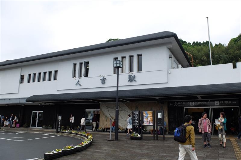 人吉駅の写真