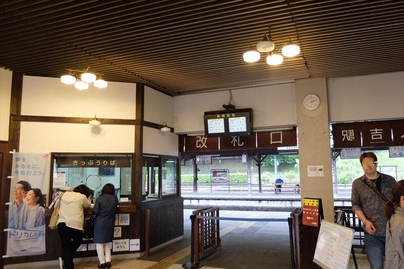 人吉駅の改札口の写真