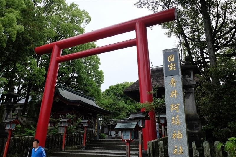青井阿蘇神社の鳥居の写真