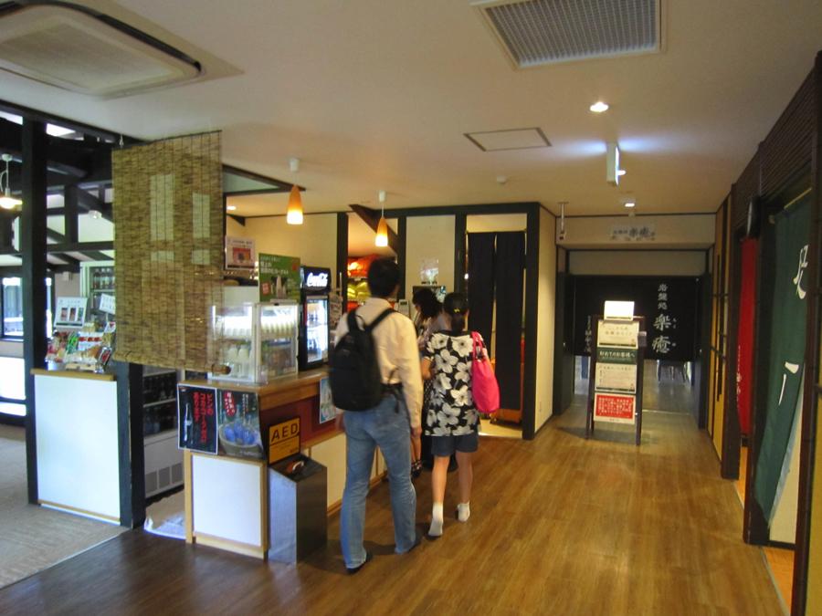 杉戸温泉「雅楽の湯」の浴場の入口の写真