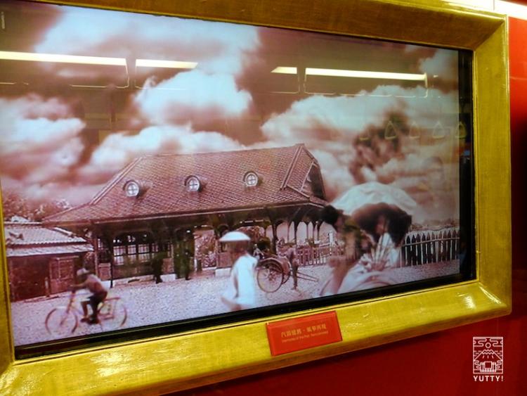 台湾北投温泉へ行く電車内の液晶ディスプレイの写真