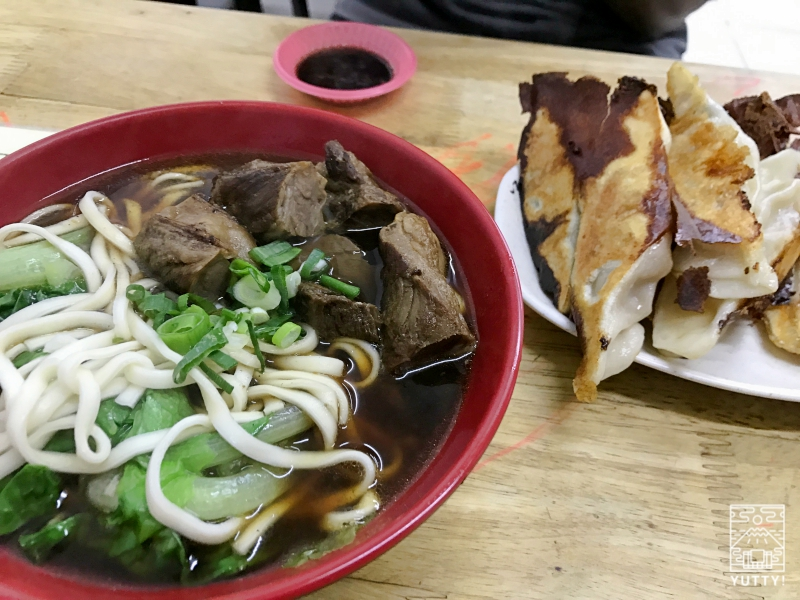 阿財鍋貼水餃專賣店の料理の写真
