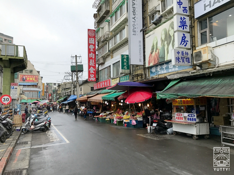北投市場の写真