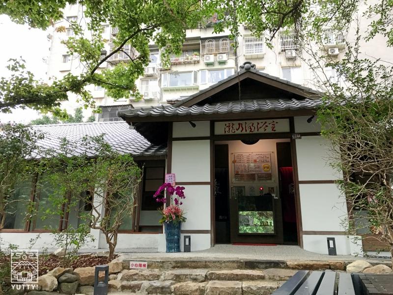 taiwan-takinoyu-1