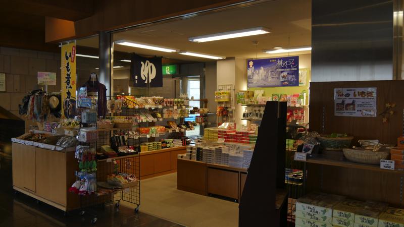 蔵王温泉ルーセントタカミヤの売店「待夢」の写真