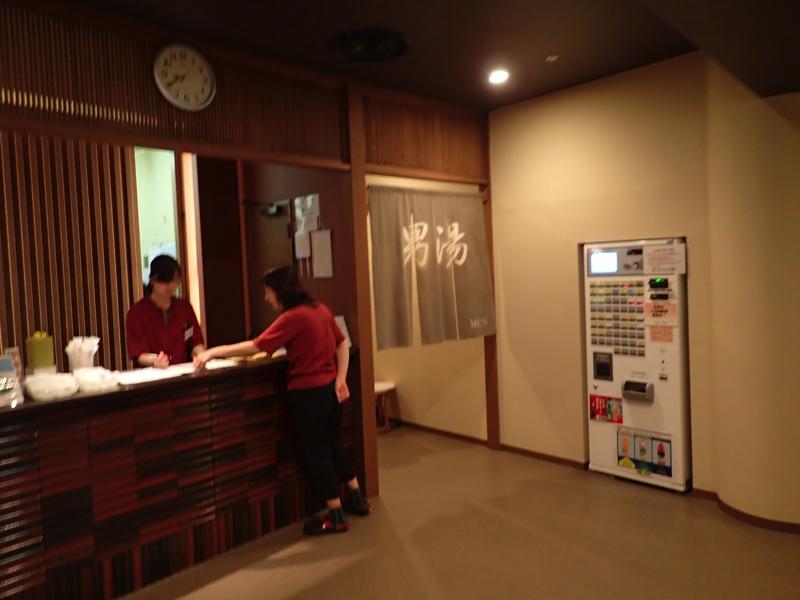成田温泉「美湯」のフロントの写真