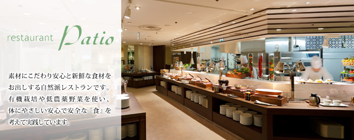 成田ビューホテルの「パティオ」のディナービュッフェの写真