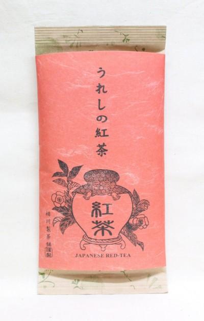 嬉野温泉で買うべきお土産「うれしの紅茶」の写真