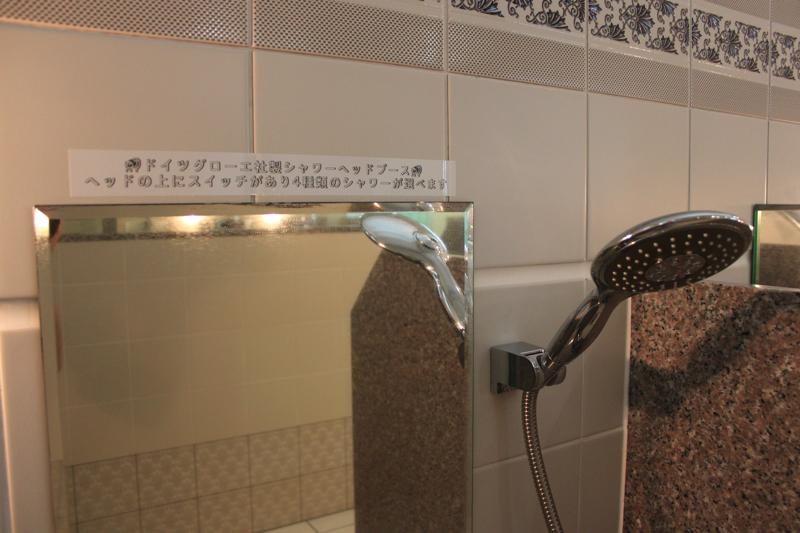 南青山 清水湯のシャワーヘッドの写真