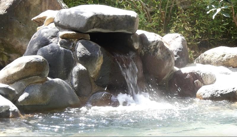 秋保温泉の岩沼屋の露天風呂の写真