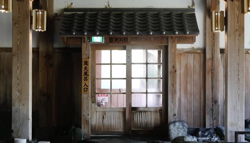 秋保温泉の岩沼屋の露天風呂入口の写真
