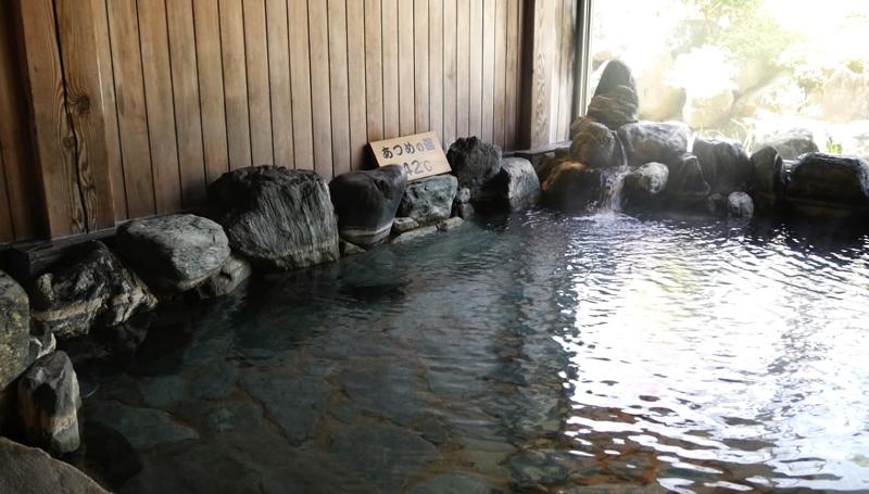秋保温泉の岩沼屋の内湯の写真