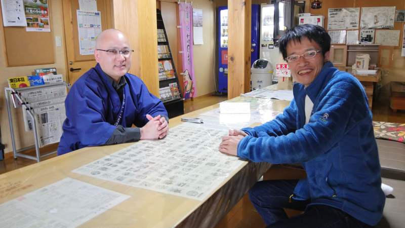 吾妻屋のご主人と上田部長の写真