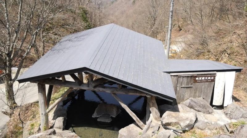 新高湯温泉の吾妻屋の眺望露天風呂の外観の写真
