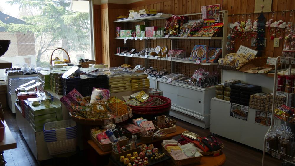 蔵王温泉 松金屋アネックスの売店の写真