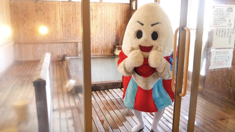 蔵王温泉 松金屋アネックスのじゅっきーくんと大浴場の写真