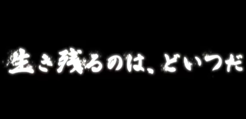 『樹氷侍』のシーンの写真
