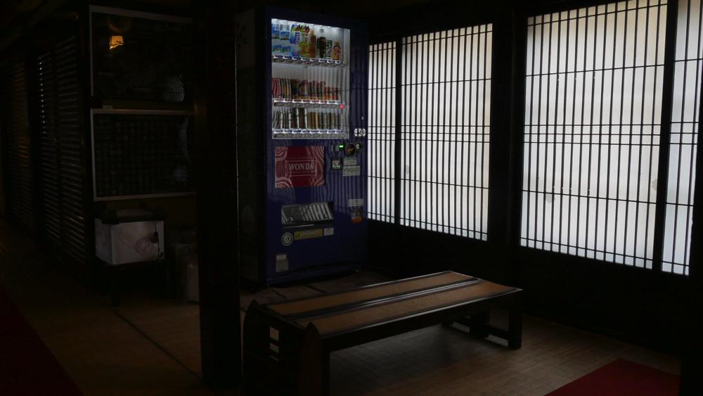 白布温泉の西屋の休憩所の写真