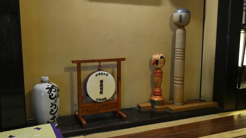 白布温泉の西屋の工芸品・こけしなどの写真