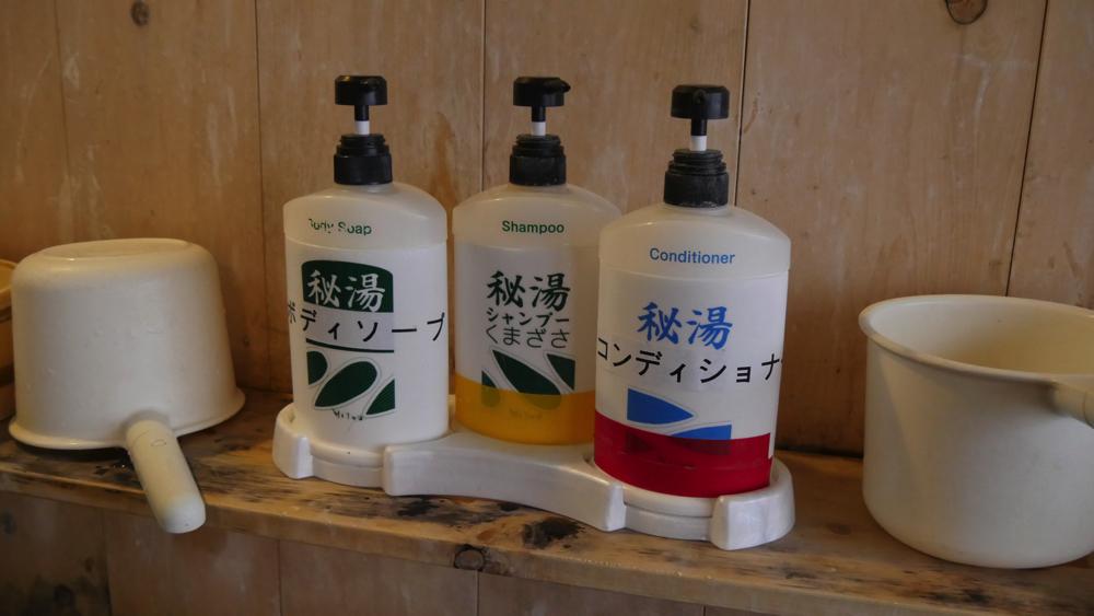 白布温泉の西屋の秘湯シャンプーの写真