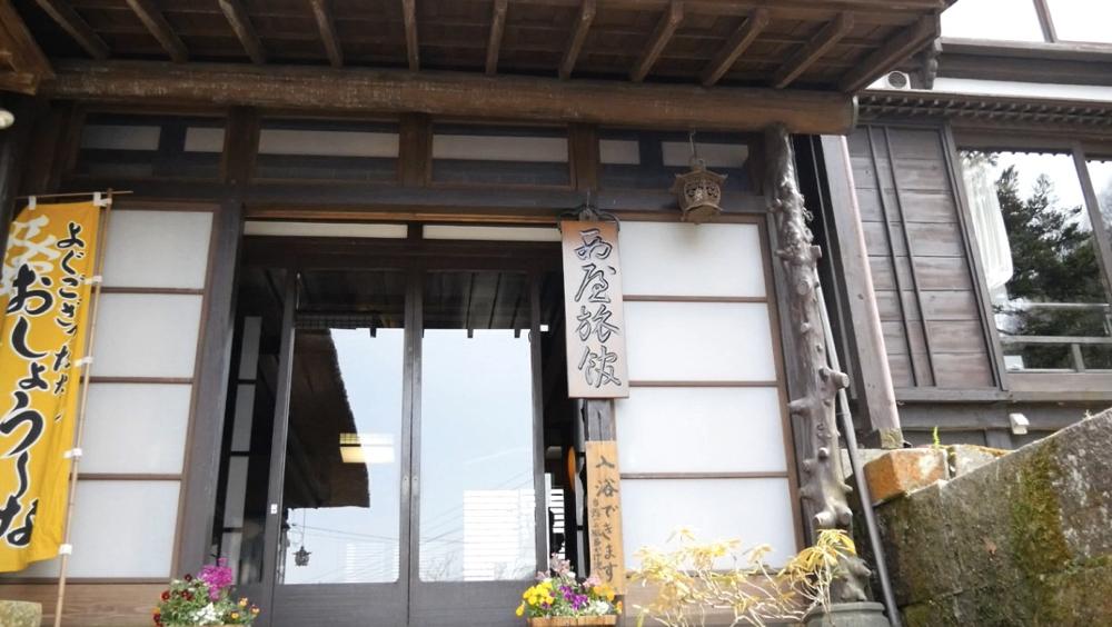 白布温泉の西屋の入口の写真