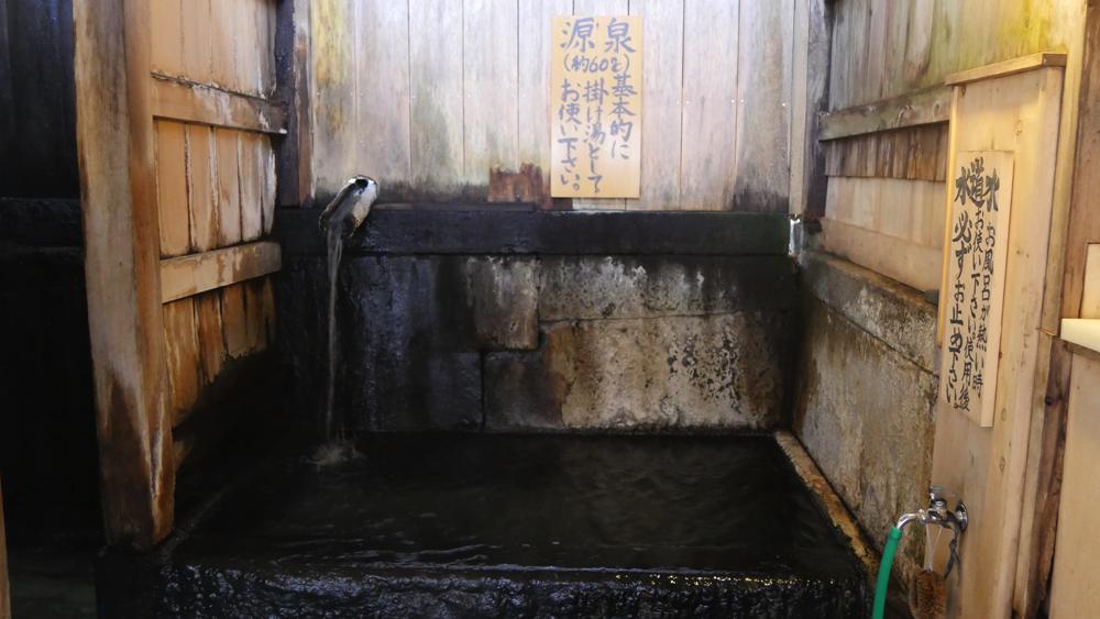 白布温泉の西屋の掛け湯として利用する源泉の写真