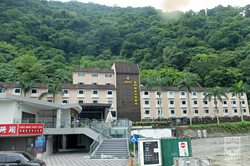 富野温泉休閒会館の外観の写真