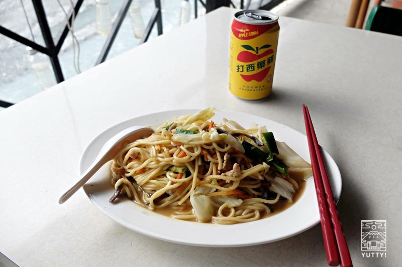 知本温泉「猴區廚房」での食事の写真