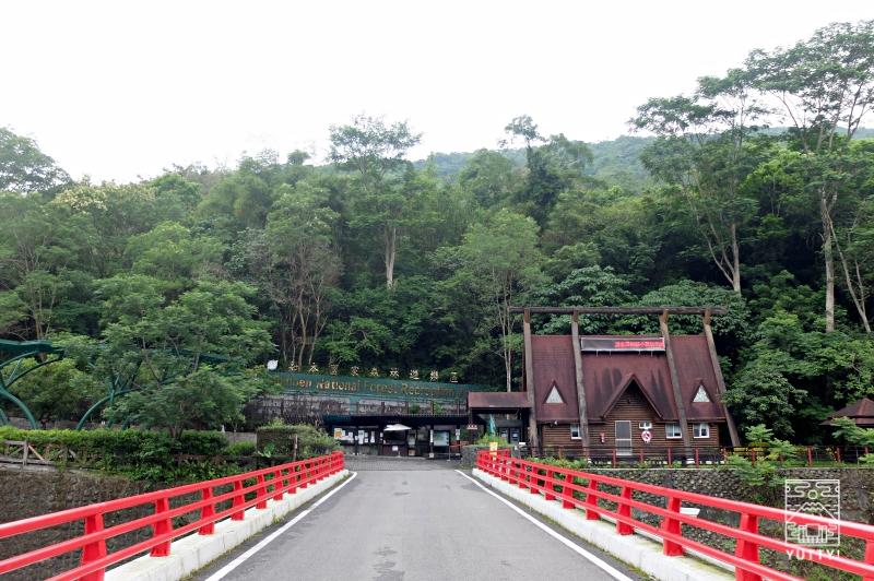 知本森林文化園区の入口の写真