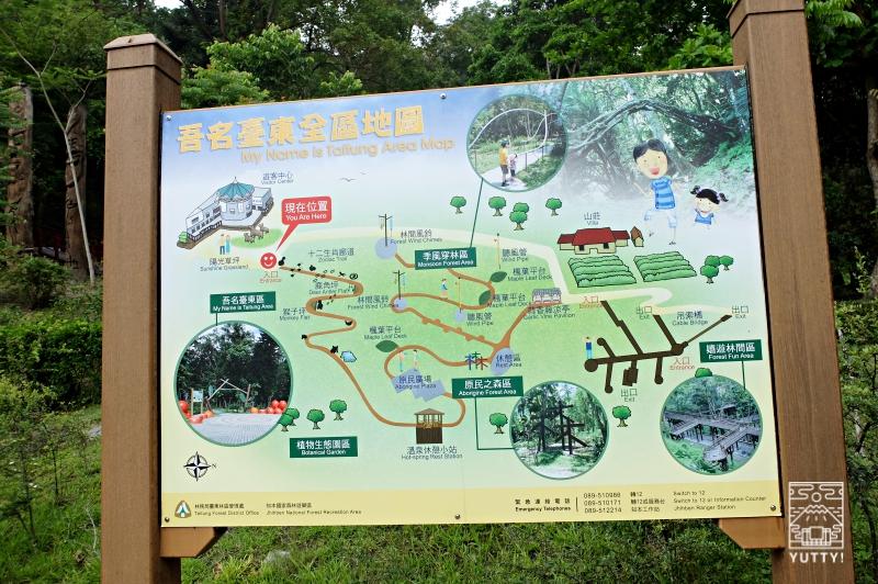 知本森林文化園区の園内マップの写真