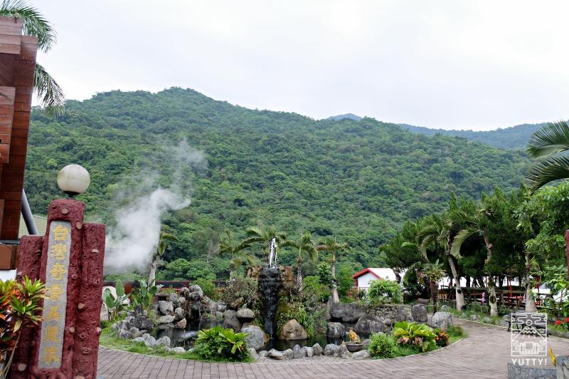 東台SPA温泉養生館の入口の写真