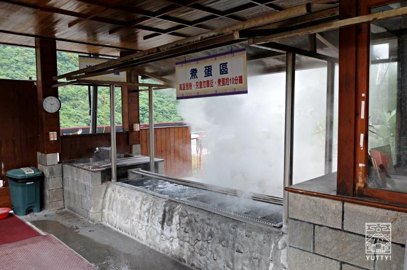 東台SPA温泉養生館の温泉卵を作るスペースの写真