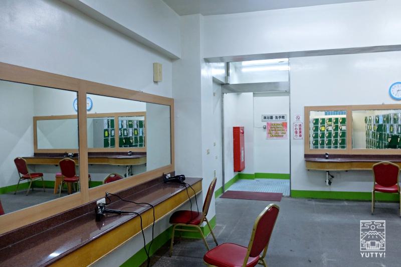 東台SPA温泉養生館のドレッサールームの写真