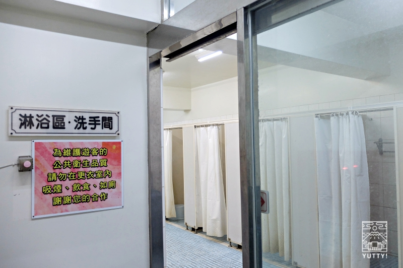 東台SPA温泉養生館のシャワールームの写真