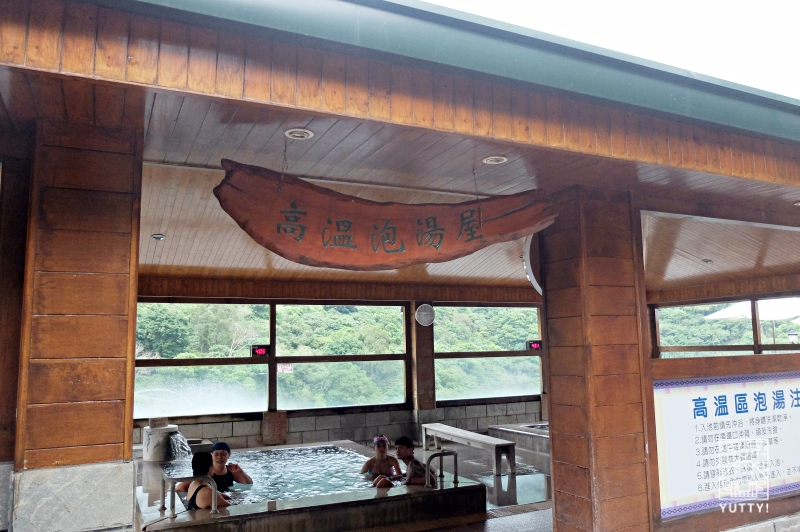 東台SPA温泉養生館の大浴場の写真