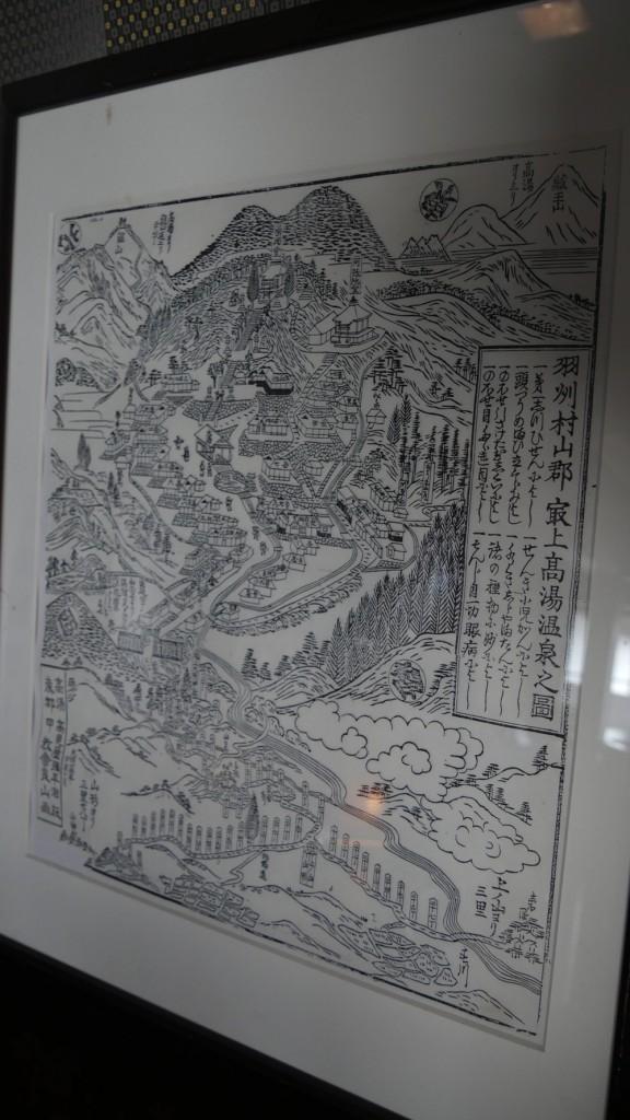 蔵王わらべの里の展示物の写真