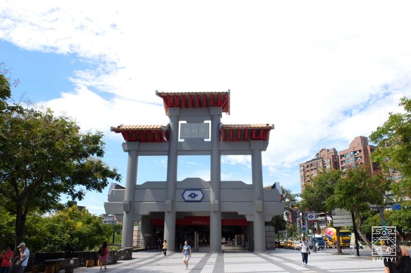 台湾北投温泉の新北投駅の写真