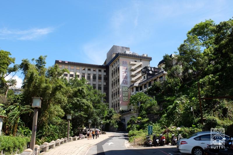 台湾北投温泉の「熱海大飯店」のホテル外観の写真