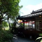 taipei-onsen-85