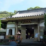 taipei-onsen-86